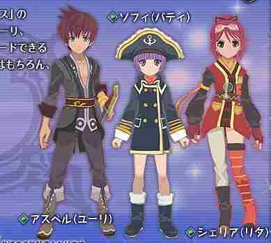 Tales of Graces Screenshot vom 2009-10-20