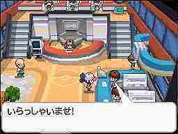 Pokémon: Black & White Screenshot vom 2010-04-11