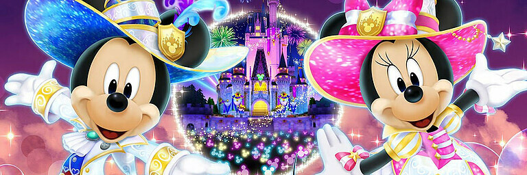 Disney Magical World 2 - Test