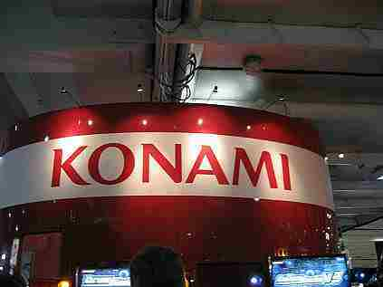 Konami Screenshot vom 2007-04-15