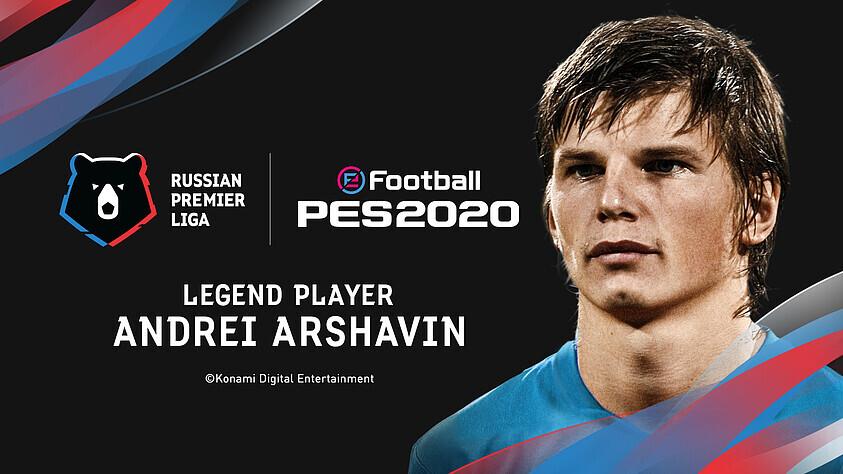 Russische Liga